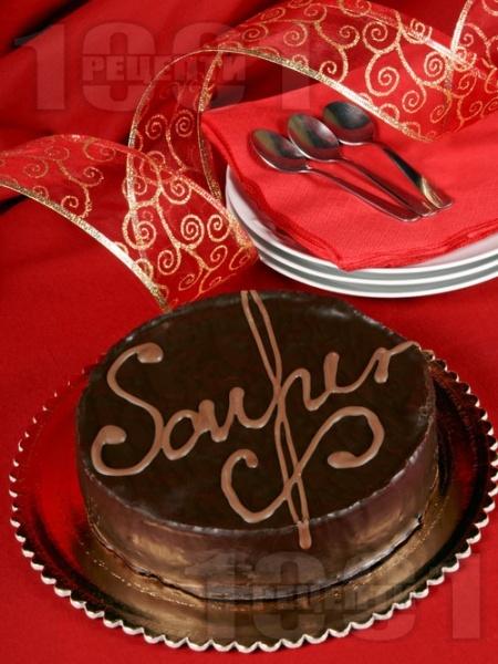 Торта Сахер - класическа рецепта за много вкусна шоколадова торта - снимка на рецептата